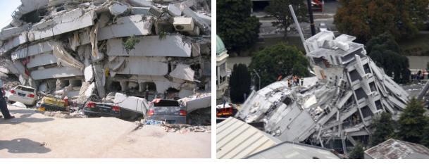 בניינים שקרסו בעקבות רעידת אדמה