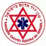 """מגן דוד אדום (מד""""א)"""