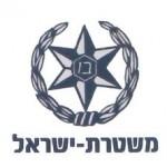 """משטרת ישראל (מ""""י)"""